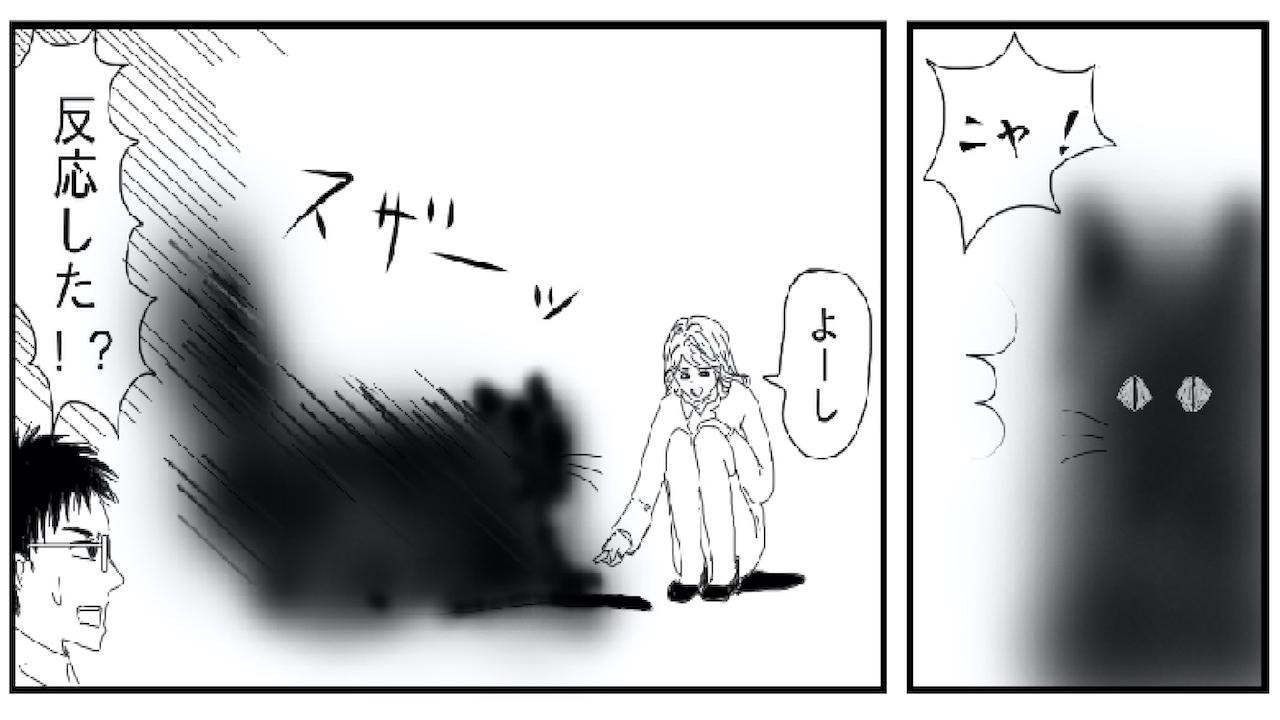 探偵あけみん1話